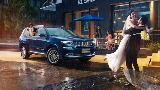 七座SUV市场,唯有Jeep大指挥官能给你全场合的驾驭力