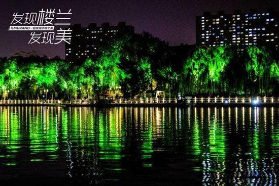明湖之畔论美学曲水流觞赋楼兰——发现楼兰 发现美 发现济南创新设计之美