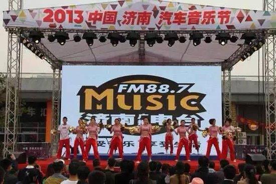 2014中国济南汽车音乐节   2015中国·济南汽车音乐节由济高清图片
