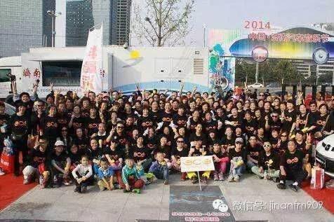 2014中国济南汽车音乐节高清图片