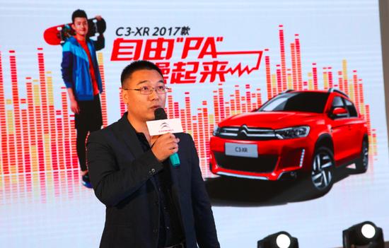东风雪铁龙C3-XR 2017款躁动齐鲁 强力上位