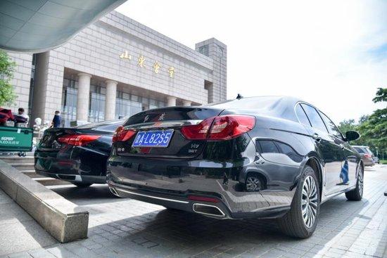 """新红旗汽车重新定义豪华汽车品牌——""""红旗品牌产品体验日活动""""在济南举办"""