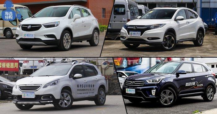 精致又实用 四款15万内合资小型SUV推荐