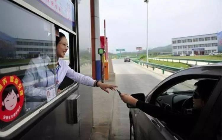 高速过路费更低!进口车更便宜!