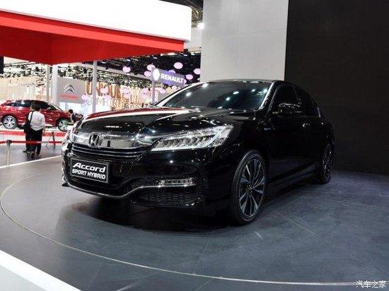 广汽本田雅阁混动版今晚上市 推3款车型