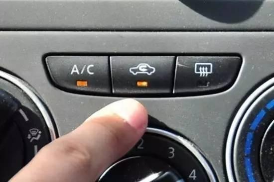 汽车空调应该这样用!很多人不知道!