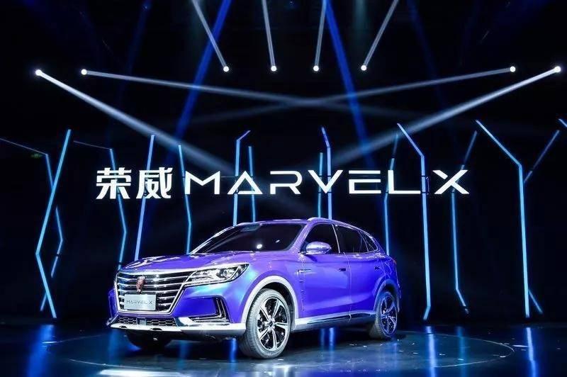 全球第一款量产智能汽车荣威MARVEL X来了