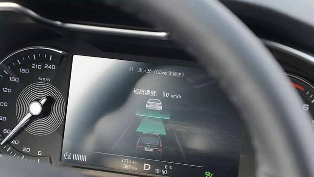 买的新车如果有这套系统 出门安心十倍