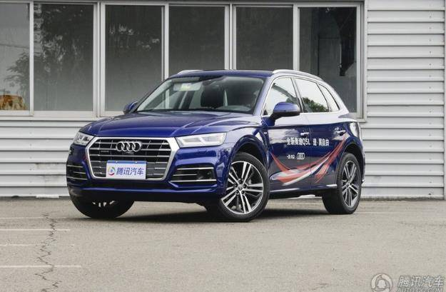 [腾讯行情]金华 奥迪Q5L购车优惠6.72万