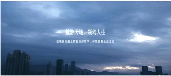 福建奔驰新丝路之旅第一站福州大片赏析!