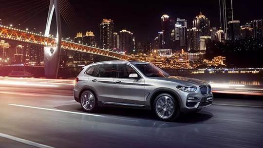 @全体 ▎您有一封全新BMW X3上市发布会邀请函,请查收!