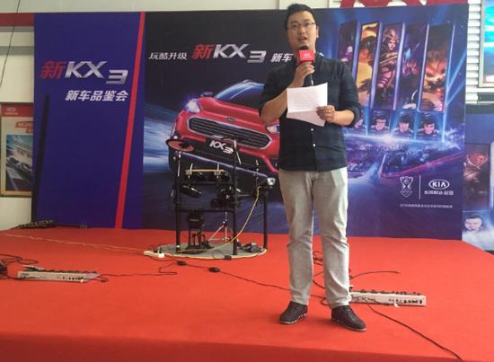 10月9日义乌鑫龙起亚新KX3新车品鉴会落幕