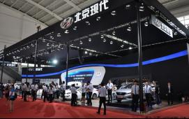 全新悦动携现代全系车型亮相2017年春季车展