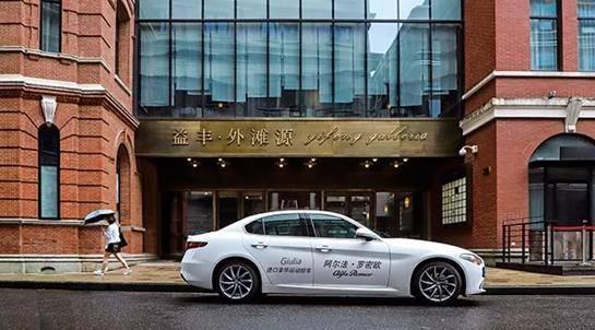 在上海的街头开一辆阿尔法·罗密欧Giulia会是什么样的体验?