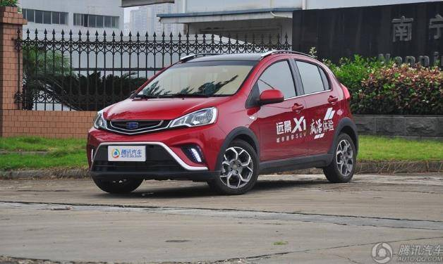 [腾讯行情]金华 购远景X1购车优惠3000元
