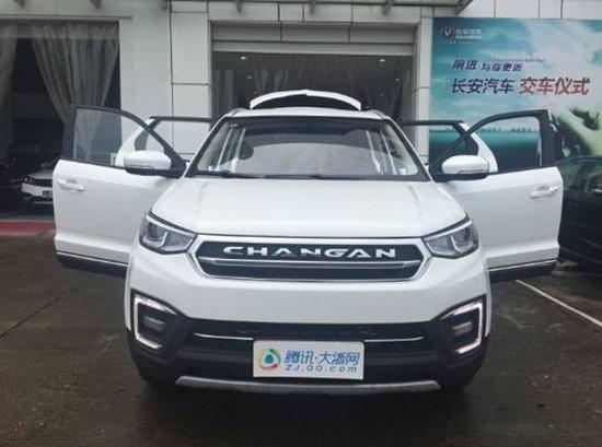 金华豪邦长安全新紧凑型SUV-CS55大浙网实拍