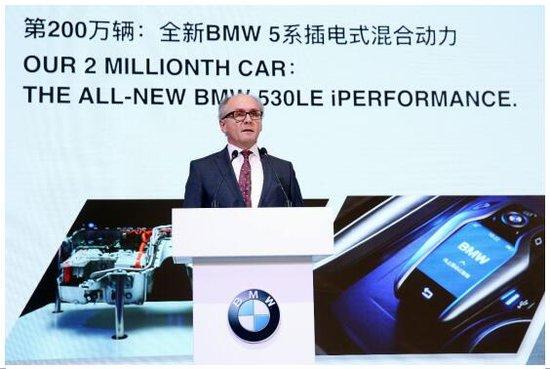 智创未来 华晨宝马第200万辆BMW成功下线