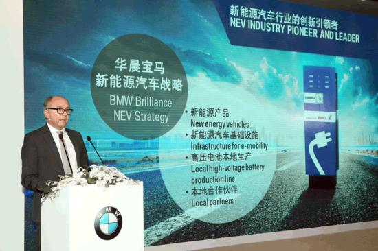 BMW可持续发展与企业社会责任论坛成功举办