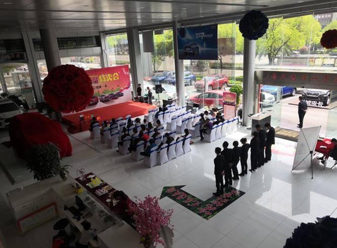 义乌元信季度冲量特卖会暨哈弗H7上市会圆满结束