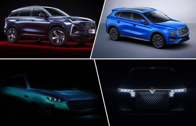 自主品牌上海车展都有啥重点车?