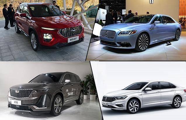 新一代速腾/福克斯新车型等 近期改款/全新车型点评