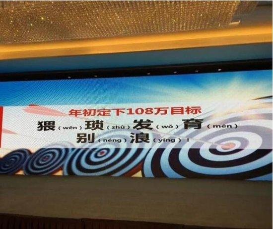 """东风日产:2017完美收官,2018""""千万级""""指日可待"""