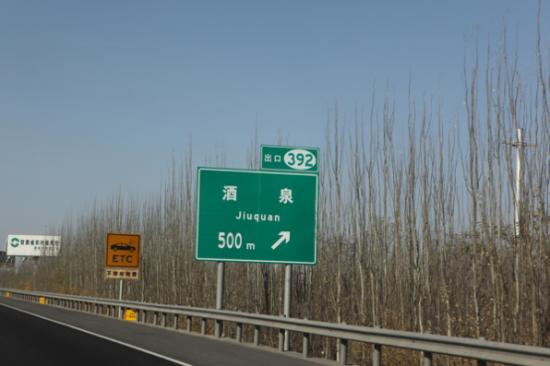带着GGMM E5-100蓝牙音响自驾敦煌---享受穿越600公里无人区的别样孤独