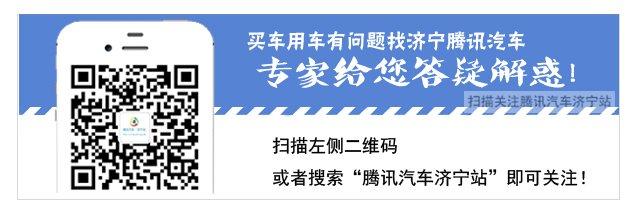北京降价_北京汽车报价_北京汽车网_腾讯汽车北京_腾讯汽车