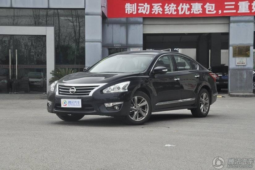 [腾讯行情]济宁 日产天籁价格直降3.18万