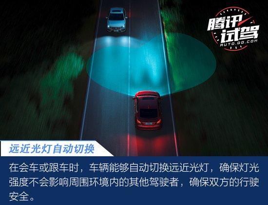 有效降低安全隐患 道路体验名爵6 MG Pilot