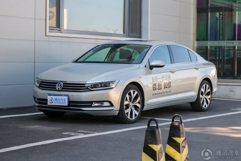 [腾讯行情]济宁 大众迈腾购车优惠1.1万元
