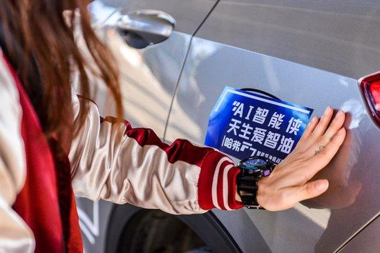 """百公里油耗仅6.03L,哈弗F7 用实力证明""""油""""我掌控"""