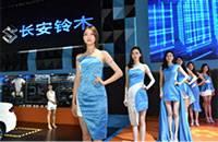 """昆明国际车展8号馆,长安铃木""""惠""""在等你"""