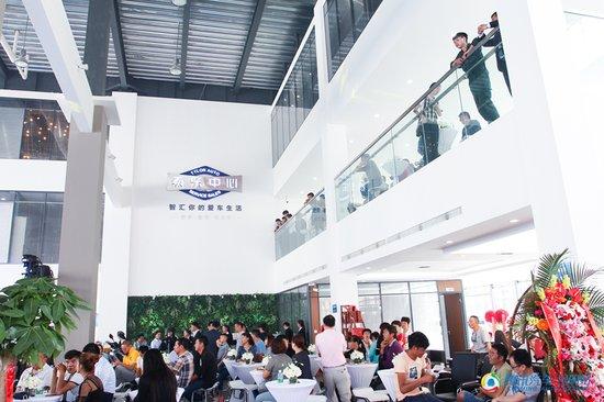 良心品质 贴心服务 泰乐中心盛大开业