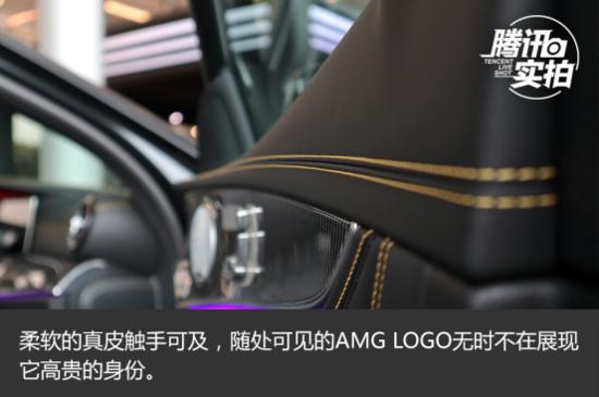 洪流中俯瞰众生 实拍AMG E63 S 4MATIC+ 特别版