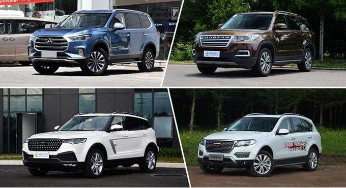 热门自主中大型SUV推荐 正面怼合资