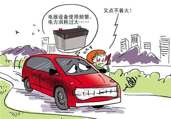 汽车电瓶如何保养?避免车辆长时间停放