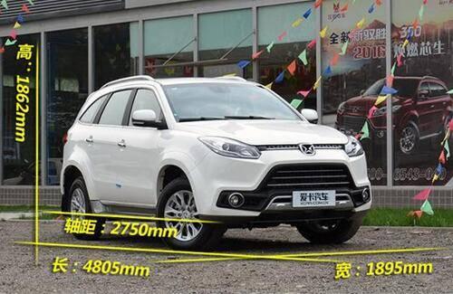 江铃新驭胜S350柴油版上市 售12.98万起