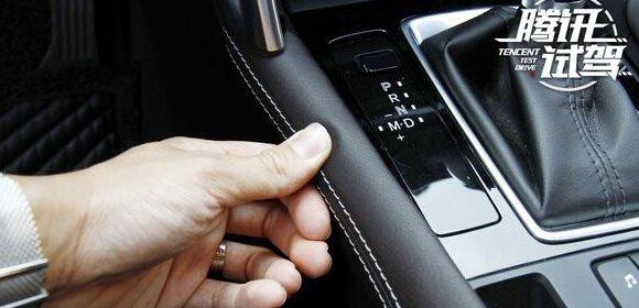 亲民级轿跑SUV 试驾一汽马自达CX-4