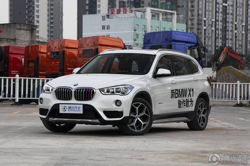 [腾讯行情]柳州 宝马X1购车降价3.28万元
