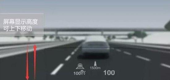 玩转大众车 高科技的HUD抬头显示功能