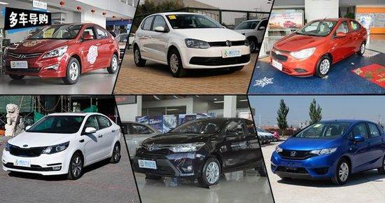 月销破万辆 什么车可以卖的这么好?
