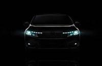 雪铁龙新C6将于4月份北京车展首发