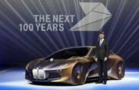 为庆百年生日 宝马首发VISION NEXT 100概念车