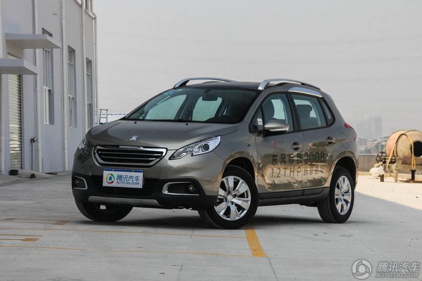 [腾讯行情]洛阳 标致2008购车可优惠2.1万