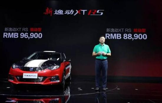 未来在于改与变 长安汽车要洞悉未来市场