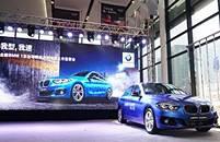 为独立自我的年轻人而来,全新BMW 1系运动轿车泸州上市鉴赏会炫动登场!