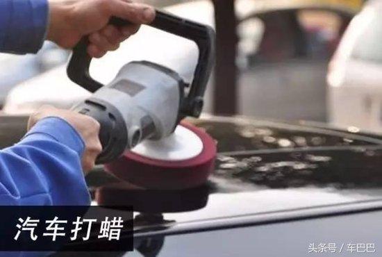 新买的车需要打蜡吗