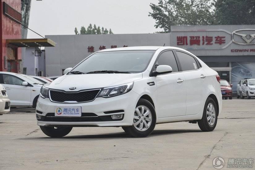 [腾讯行情]泸州 起亚K2最高优惠8000元