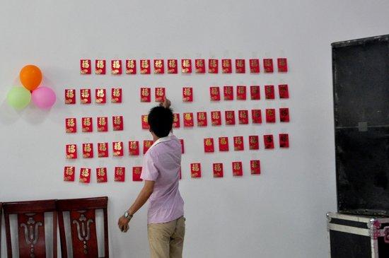 动随心享自在 华晨中华V3三代上市发布会于茂名领征圆美落幕